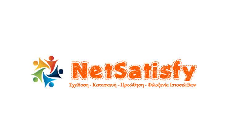 NetSatisfy.gr | Κατασκευή & Προώθηση Ιστοσελίδων στην Καβάλα
